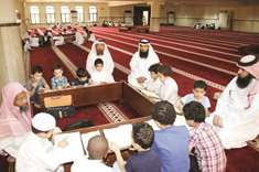 Qur'an summer courses to start on Sunday