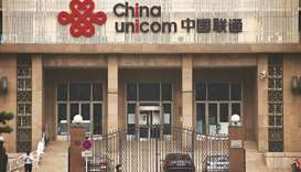 Baidu, JD.com to join others to invest $12bn in China Unicom