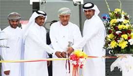 QIC Group subsidiary opens branch in Oman's Al Amerat