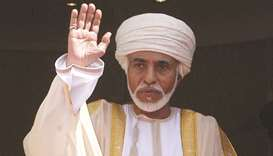 His Majesty Sultan Qaboos bin Saeed of Oman: thanks to his wise vision, Oman has become an oasis of