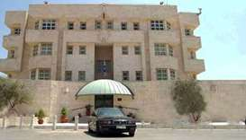 Israeli embassy in Amman