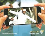 Oman Air marking Renaissance Day with photograph and Twitter contests