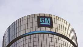 GM promises to cut high inventory as profit beats expectations
