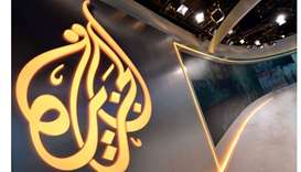 US hackers helped UAE spy on Al Jazeera chairman, BBC host
