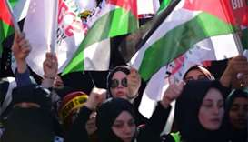 Turks hold rally to show solidarity with Palestinians