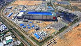 Samsung Electronics new semiconductor plant in Pyeongtaek