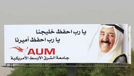 A billboard from the American University of the Middle East, bearing the portrait of Kuwaiti Emir Sh