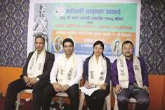 INLS and NLL organises event to remember Bhanubhakta Acharya