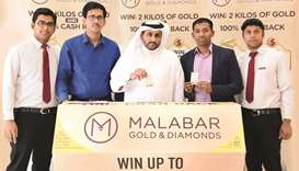 Malabar Gold draw winners