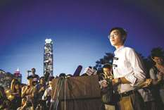 Hong Kong police seek ban on pro-independence party