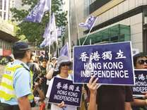 Protesters rally against HK's move to ban political party