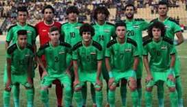 Iraq under-16 football team