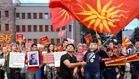 Macedonia to hold referendum on name change