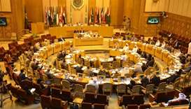 Arab Parliament