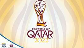 Qatar World Cup to be played with 32 teams: FIFA