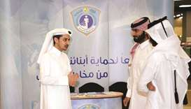 Officials attending the awareness exhibition.