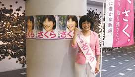 Japanese women running for parliament in record numbers