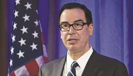 Mnuchin says no change to US dollar policy 'as of now'
