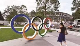 Japan Sport Olympic Square