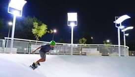 Qatar Foundation's skate park