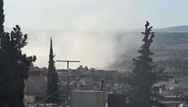 Smoke rises after the hospital in Kafr Nabl was struck. Photo: Social media