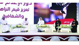 ACTA Chairman HE Hamad bin Nasser al-Misned (middle), HE Lolwah AlKhater, Spokesperson of the Minist