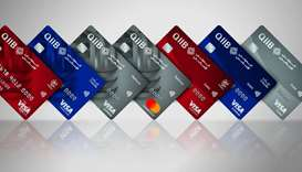 QIIB contact-less cards