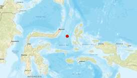 Indonesia issues tsunami warning after 6.9 magnitude quake