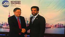 QSE looks to lure investments from China, other Asian countries