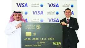 The Ahlibank Visa Infinite Credit Card, giving private and premium banking customers access to exclu