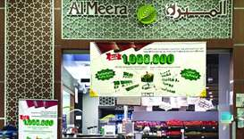 Al Meera launches e-raffle campaign