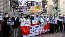 Millionaire media tycoon Jimmy Lai (3rd L), and other supporters and activists, who led the June 4 c