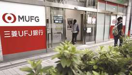 MUFG goes on the prowl for more tech investment