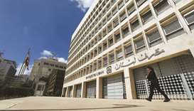 IMF urges Lebanese to unite around government financial rescue plan