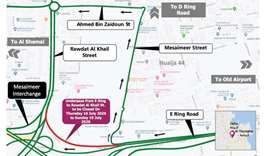 Closure of the underpass leading to Rawdat Al Khail Street
