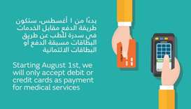 Sidra Medicine to accept only card payments from Aug 1