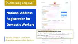 Simplified National Address registration for domestic workers