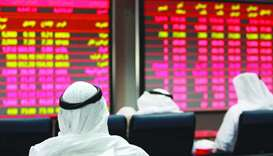 QSE listed firms report QR15.8bn cumulative net profit in first half