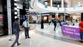 Mall of Qatar welcomes visitors at all stores