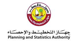 Planning and Statistics Authority (PSA)