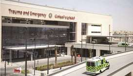 The Trauma and Emergency department at Hamad General Hospital.