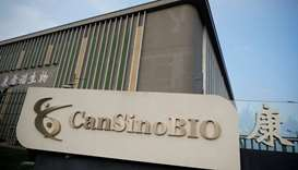 A logo of China's vaccine specialist CanSino Biologics Inc is pictured on the company's headquarters