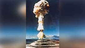 This file picture taken in 1970 shows a French nuclear test at Mururoa in French Polynesia in the So