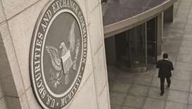 The US Securities and Exchange Commission headquarters in Washington, DC. The SEC, responding to Bei