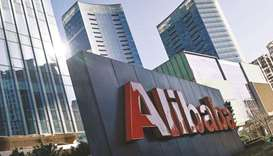 The logo of Alibaba Group is seen at its office in Beijing. China's ministry of industry and informa