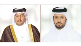 Dukhan Bank $500mn debut sukuk issuance oversubscribed 4.5 times