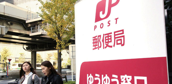 'Enormous whale' Japan Post to make Tokyo trading debut