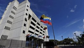Building of the Venezuela Supreme Court in Caracas