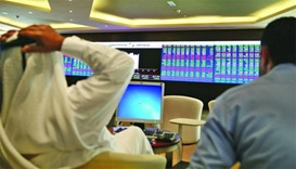 Qatar shares edge higher amid weakened volumes