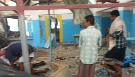 Saudi-led coalition probes deadly strike on Yemen hospital